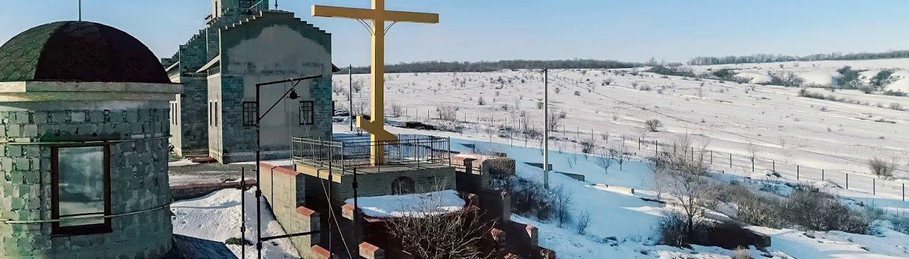 Храмовый комлекс Страстям Христовым